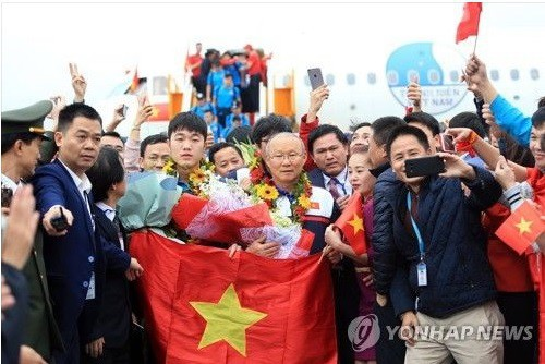 HLV Park Hang-seo bất ngờ dự đoán ngày ĐT Việt Nam dự World Cup khi trả lời báo Hàn Quốc - Ảnh 3.