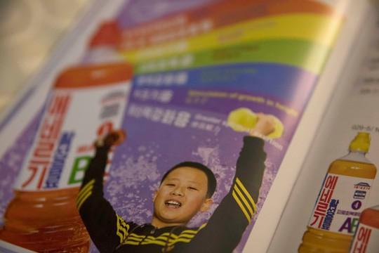 Những sản phẩm hàng hiệu chỉ Triều Tiên mới có - Ảnh 2.