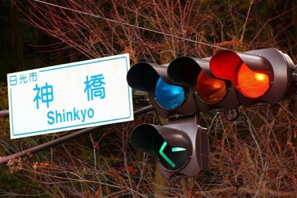 Đến Nhật Bản suốt nhưng bạn có thắc mắc đèn giao thông ở Nhật có màu xanh lam thay vì màu xanh lục? - Ảnh 1.