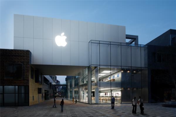 Choáng ngợp trước những cửa hàng Apple độc đáo nhất trên thế giới - Ảnh 7.