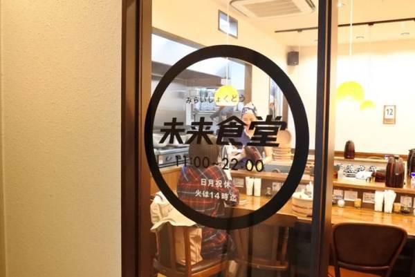 Nhà hàng đặc biệt, khách không tiền vẫn được phục vụ, thanh toán bằng 50 phút làm việc - Ảnh 2.