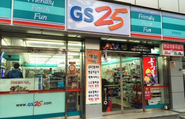 7-Eleven, Circle K, Vinmart+ đã có thêm đối thủ nặng ký: Chuỗi cửa hàng tiện lợi số 1 Hàn Quốc GS25 đã tới Việt Nam, sẽ mở 2.500 cửa hàng trong 10 năm - Ảnh 2.
