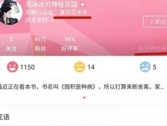 Phạm Băng Băng nhận gạch vì rao bán sản phẩm D&G sau scandal kỳ thị Trung Quốc - Ảnh 2.