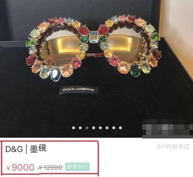 Phạm Băng Băng nhận gạch vì rao bán sản phẩm D&G sau scandal kỳ thị Trung Quốc - Ảnh 3.