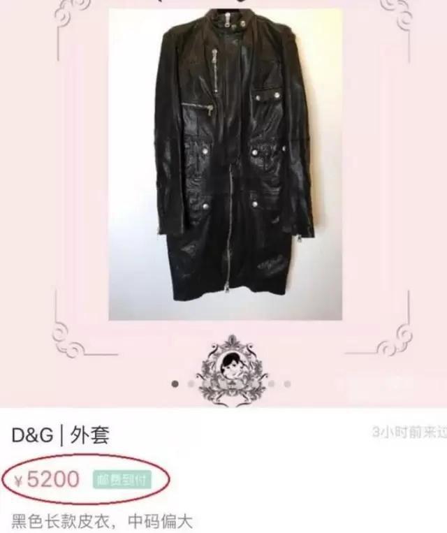 Phạm Băng Băng nhận gạch vì rao bán sản phẩm D&G sau scandal kỳ thị Trung Quốc - Ảnh 5.