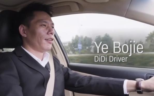 Alibaba phát triển dự án não bộ dùng AI giải quyết vấn nạn tắc nghẽn giao thông ở thành phố quê nhà - Ảnh 2.