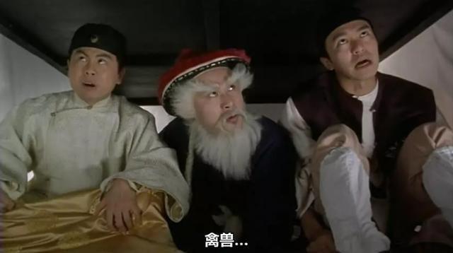 Đời cay đắng của sao phim Châu Tinh Trì: U60 vẫn phải vất vả kiếm tiền chữa bệnh cho con - Ảnh 4.