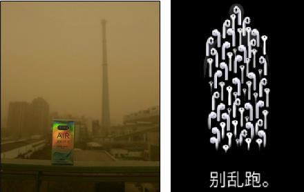 """Bán """"áo mưa"""" nhưng không được đề cập """"quan hệ"""": Cách Durex """"lách"""" mọi nghịch cảnh để làm chủ thị trường Trung Quốc - Ảnh 6."""