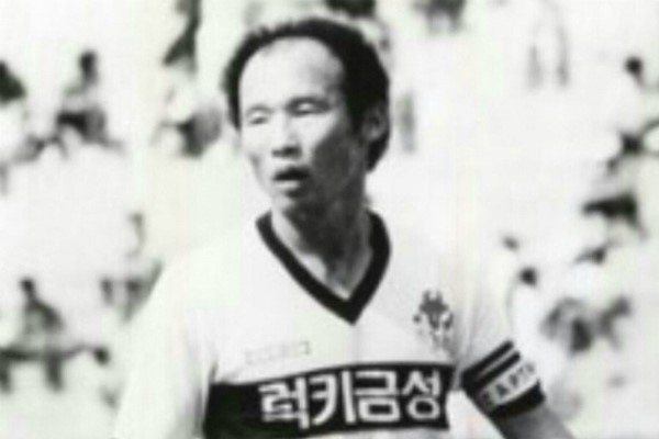 park hang-seo, - photo 2 15465839568661731056480 - HLV Park Hang-seo bước sang tuổi 60: Từ sinh viên nghiên cứu thảo mộc đến huyền thoại bóng đá Việt Nam