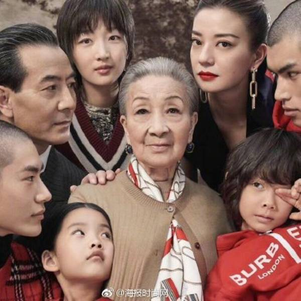 Mời hẳn 'Én nhỏ' Triệu Vy nhưng chiến dịch quảng bá Tết Nguyên đán của Burberry vẫn bị chỉ trích nặng nề ở Trung Quốc vì nhìn như poster phim kinh dị - Ảnh 1.