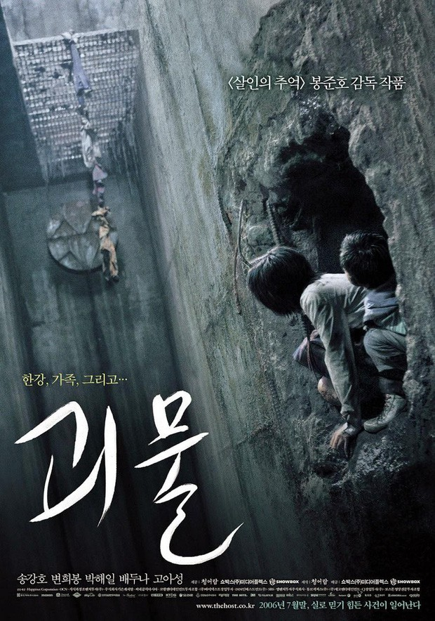 Rợn người với 6 phim Hàn về ô nhiễm môi trường: Động vật đột biến, loài người diệt vong - Ảnh 1.