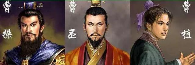 Tào Phi, Tào Thực tranh giành quyền kế vị, không ngờ Tào Tháo lại hưởng lợi nhiều nhất - Ảnh 2.