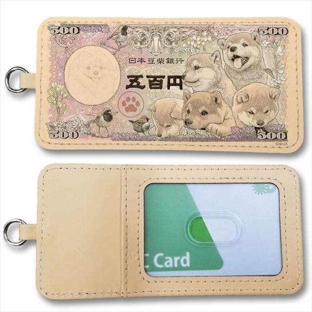 Nhật Bản sắp ra mắt tờ tiền in hình Shiba Inu đáng yêu siêu cấp vũ trụ khiến ai nhìn thấy cũng không nỡ tiêu - Ảnh 4.