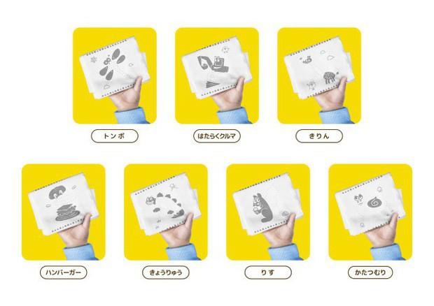 Đố ai sáng tạo hơn người Nhật, sản xuất loại giấy vệ sinh đặc biệt cho trẻ em thoả sức tô màu lên đó bằng... phân - Ảnh 2.