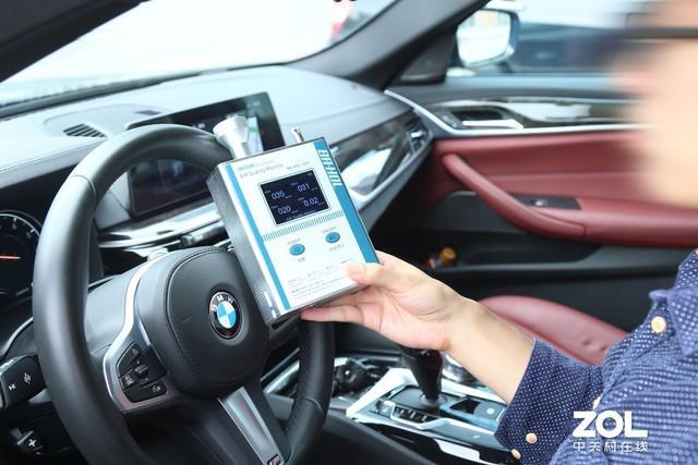 Kinh nghiệm mua máy lọc không khí cho xe hơi: 80% là vô dụng! - Ảnh 3.