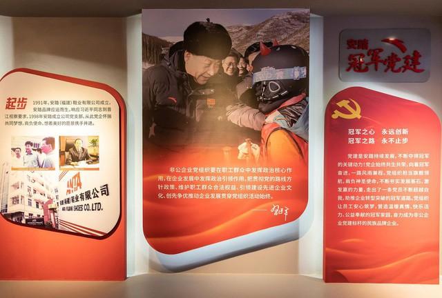 Được chính Chủ tịch Tập Cận Bình quảng cáo, Nike của Trung Quốc quyết đánh bật các hãng phương Tây và vươn tầm phủ sóng ra toàn cầu - Ảnh 1.