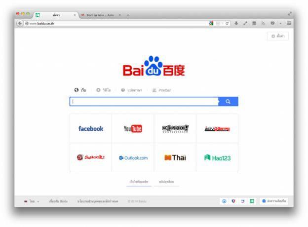 Top 10 trang web phổ biến nhất thế giới: Ông lớn Google vẫn dẫn đầu - Ảnh 4.