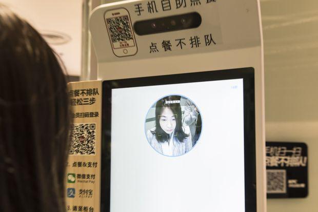 Hơn 100 triệu người Trung Quốc đang dùng công nghệ nhận diện gương mặt để thanh toán mua hàng - Ảnh 3.