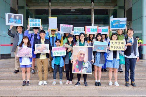Từng có nồng độ ô nhiễm cao gấp 2 lần mức cho phép, Đài Loan đã trở thành kiểu mẫu về cải thiện môi trường như thế nào? - Ảnh 3.