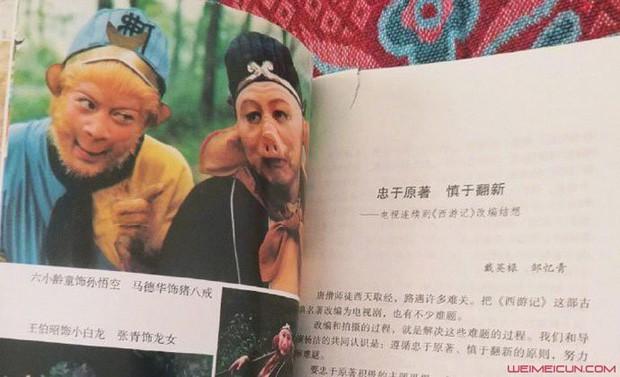 Mẹ đẻ Tây Du Ký 1986 qua đời ở tuổi 81, Tôn Ngộ Không Lục Tiểu Linh Đồng thương xót khôn nguôi - Ảnh 3.