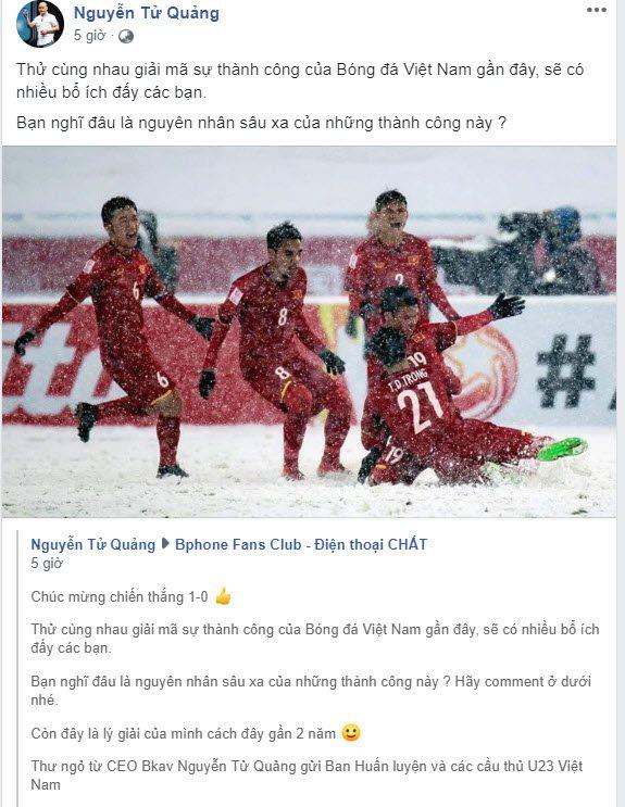 Ông Nguyễn Tử Quảng lý giải thăng hoa của bóng đá Việt Nam đến từ niềm tin và đó là nguyên nhân Bphone ra đời - Ảnh 1.