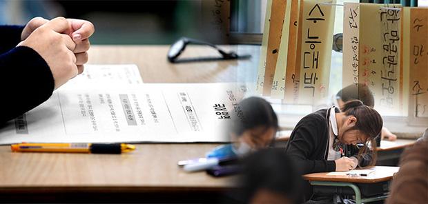 Số phận của những người thừa học vấn ở Hàn Quốc: Sau đại học còn vượt qua hàng chục kỳ thi, 30 tuổi mới đi xin việc và thất bại cay đắng - Ảnh 1.