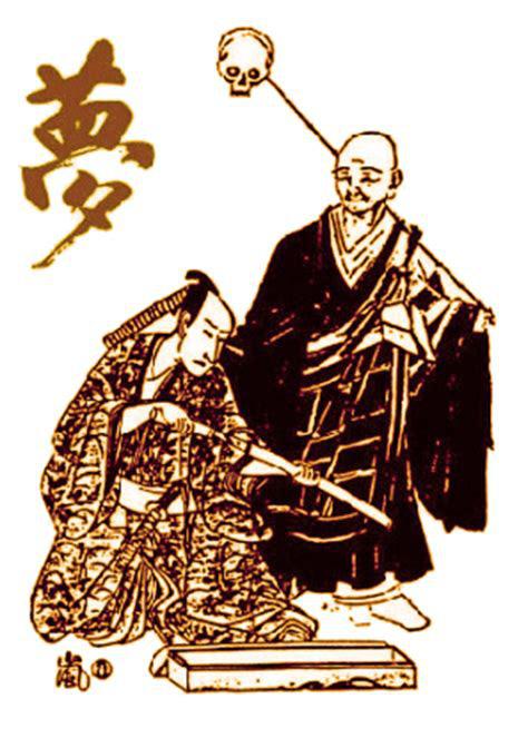 Samurai hỏi thế nào là thiên đường địa ngục?, Thiền sư mắng đồ ngốc và bài học đằng sau giúp bao người tỉnh ngộ - Ảnh 3.
