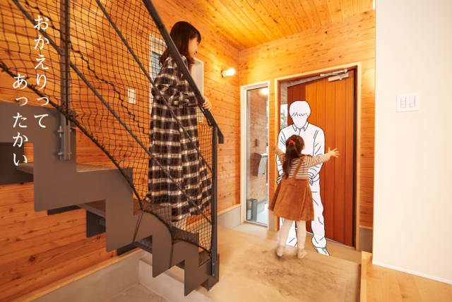 Bán nhà đỉnh cao: Cung cấp căn hộ có sẵn vợ đẹp con xinh để khách hàng trải nghiệm - Ảnh 1.