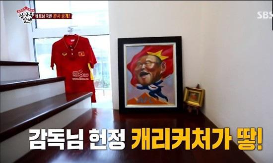 Ngắm căn nhà của thầy Park Hang Seo ở Hà Nội - Ảnh 7.