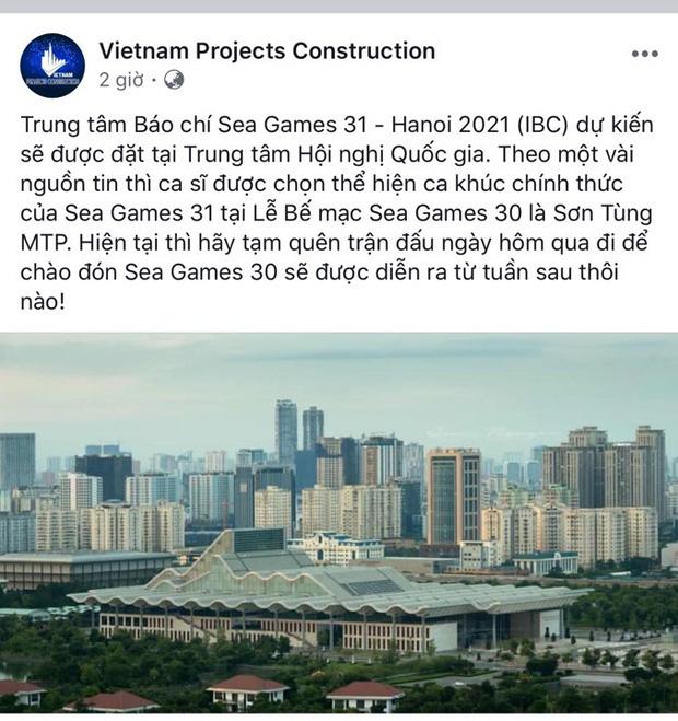 Trước thông tin Sơn Tùng M-TP là nghệ sĩ thể hiện ca khúc chủ đề SEA Games 31, đại diện BTC cho biết: Chưa có quyết định cuối cùng - Ảnh 1.