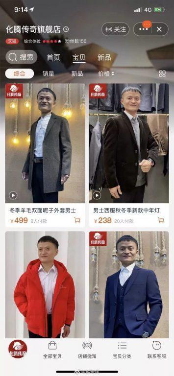 Mướn người mẫu mặt giống Jack Ma chụp ảnh quảng cáo, shop quần áo trên Taobao bị đóng cửa ngay lập tức - Ảnh 2.