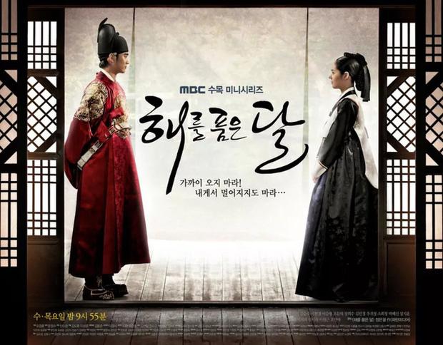 Pháp sư Shaman: Bất chấp sự phản đối kịch liệt thuở xưa để trở thành tín ngưỡng ăn sâu vào mọi mặt đời sống Hàn Quốc - Ảnh 3.