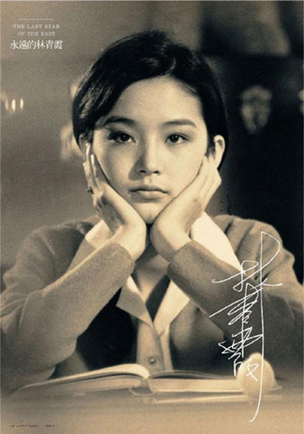 Chuyện đời trắc trở của nữ sĩ Quỳnh Dao: 3 đời chồng, chấp nhận làm tiểu tam giật chồng, tự tử vì bị cấm cưới vẫn không có hạnh phúc - Ảnh 3.