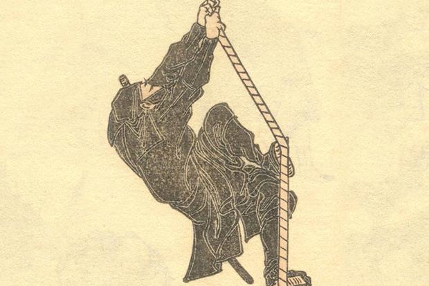 4 sự thật cho thấy hóa ra bấy lâu nay chúng ta đã hiểu sai quá sai về các ninja của Nhật Bản - Ảnh 3.