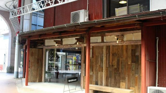 Startup thuê nhà Nhật Bản biến nhà trống thành vàng - Ảnh 1.