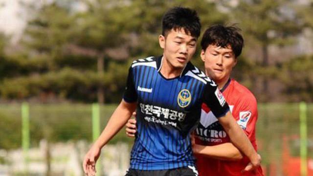 Báo Hàn Quốc: Incheon United cần ra bài học từ thương vụ của Xuân Trường để thành công với Công Phượng - Ảnh 4.