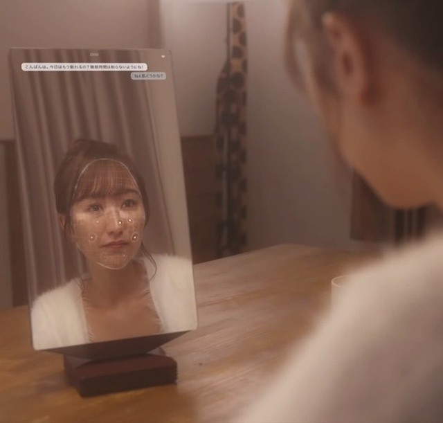 15 phát minh đỉnh cao ở nhật bản - photo 7 1550993005721139682236 - 15 phát minh đỉnh cao ở Nhật Bản khiến bạn nhận ra chúng ta và họ dường như cách nhau cả thế kỷ