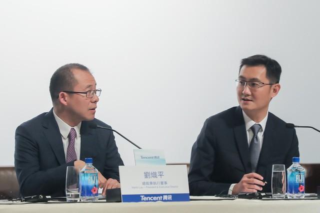 Tencent bành trướng với một loạt khoản đầu tư nước ngoài, sở hữu danh mục đầu tư sắp đạt tới giá trị của quỹ Vision - Ảnh 1.