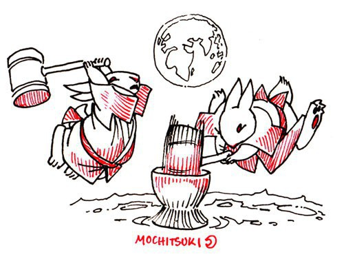 Người Nhật ăn mochi quanh năm suốt tháng và đây là những lý do vì sao - Ảnh 3.