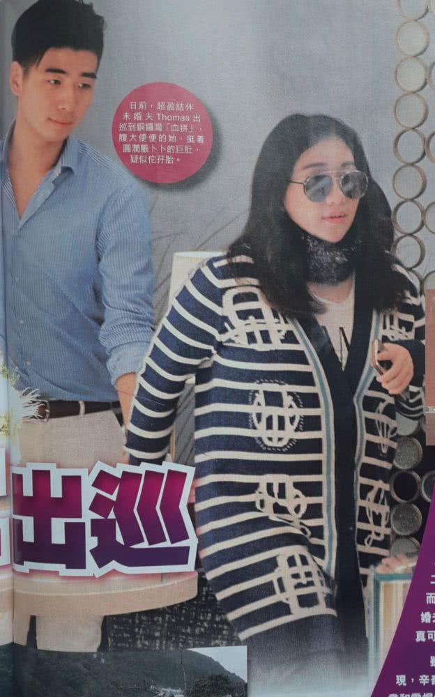Chuyện nhà giàu: Con gái mang thai sinh đôi, vợ trùm sòng bài Macau thưởng nóng con rể Harvard biệt thự 1.500 tỷ đồng - Ảnh 4.