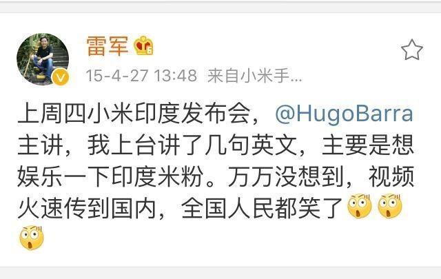 CEO Xiaomi cần kiệm bậc nhất thế giới: Làm tỷ phú vẫn ngồi máy bay hạng phổ thông, dùng Mi Max, từng xin lỗi mọi người vì nói tiếng Anh kém - Ảnh 4.