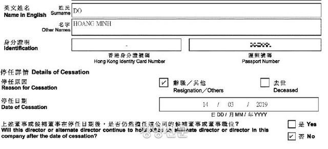 Thiếu gia Tân Hoàng Minh rút khỏi công ty bị nghi trốn thuế của người bạn thân tai tiếng - Seungri - Ảnh 1.