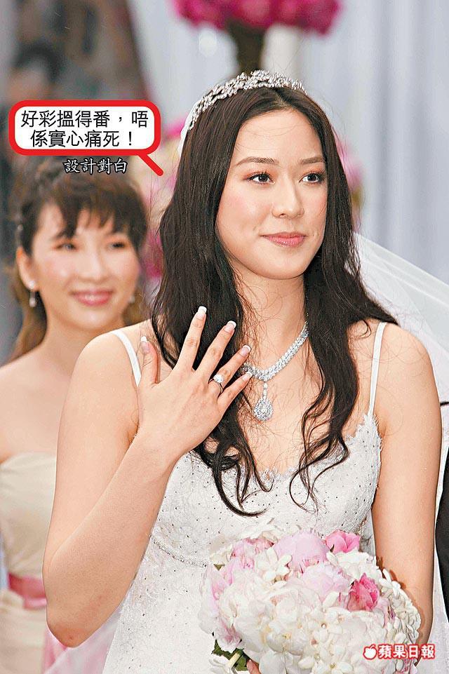 Chiến lược làm vợ tài phiệt kéo dài 20 năm và cái kết bị mang danh máy đẻ của Cô dâu bạc tỷ châu Á - Ảnh 12.