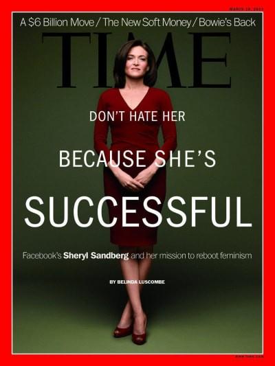 Sheryl Sandberg: Đóa hồng quyền lực người Do Thái đứng sau đế chế Facebook - Ảnh 4.
