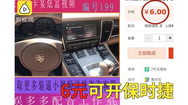 """Giới trẻ Trung Quốc đang phát cuồng với dịch vụ """"làm giả sự giàu có"""": Mất chỉ 20.000 đồng để """"sống ảo"""" với đồ hiệu, <a class="""