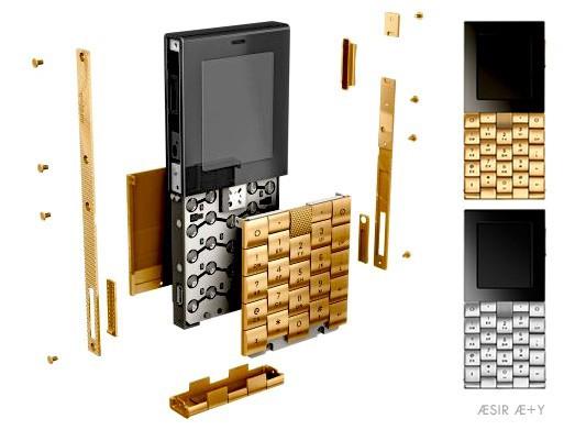 20 chiếc điện thoại củ chuối nhất thế kỷ, và tại sao chúng lại tệ đến thế - Ảnh 10.