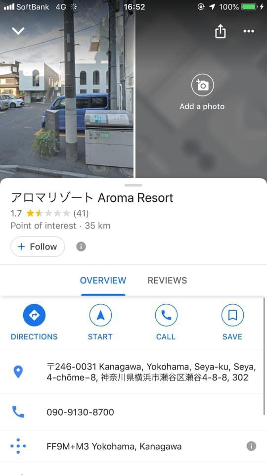 Romana, Anantara và hàng loạt khách sạn trùng tên resort Aroma bị vạ lây sau vụ tố cáo của Khoa Pug - Ảnh 5.