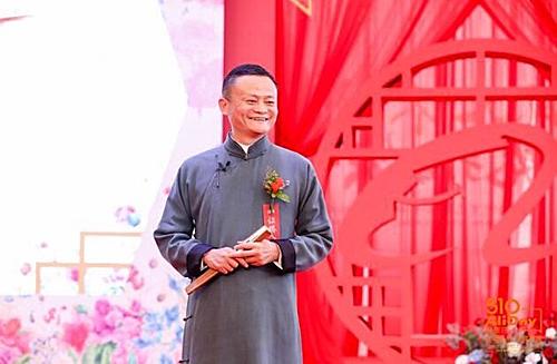 Jack Ma: Hôn nhân không phải để tích luỹ của cải, không phải để mua nhà, mua xe mà là để có con! - Ảnh 1.