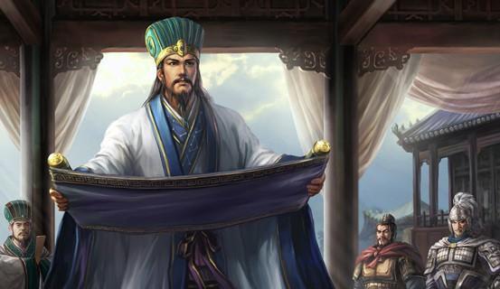 Tam Quốc diễn nghĩa: Lời tiên tri ứng nghiệm không sai 1 chữ về hậu vận của Khổng Minh - Ảnh 7.