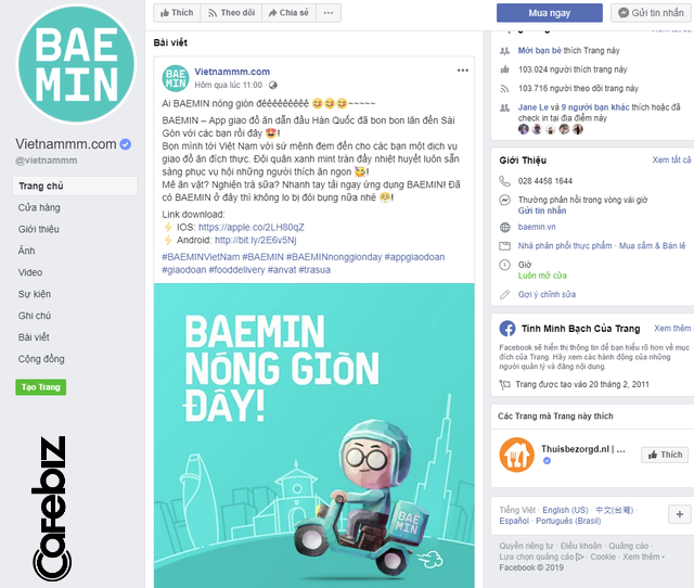 Chiến trường của Now, GrabFood, Go-Food đã nóng càng thêm khốc liệt: Thêm 1 startup kỳ lân Hàn Quốc gia nhập thị trường bằng việc mua lại Vietnammm - Ảnh 1.